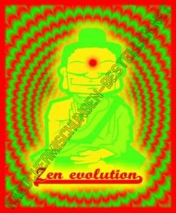 Raeuchermischung zen_evolution